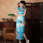 Sleeveless Printed Cheongsam 1596