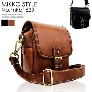 Buy Mikko Faux-Leather Crossbody Camera Bag 1022896258