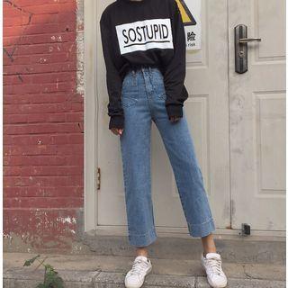 Wide Leg Jeans 1054279894