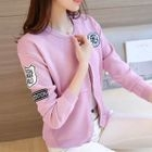 Appliqu  Zip Cardigan 1596