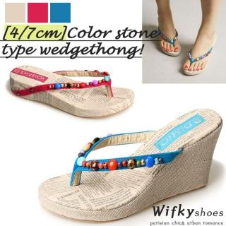 Picture of Wifky Beaded Wedge Sandals (2 Designs) 1022915802 (Sandals, Wifky Shoes, Korea Shoes, Womens Shoes, Womens Sandals)