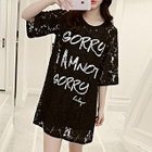 Set: Lettering Elbow-Sleeve Lace Dress + Slipdress 1596