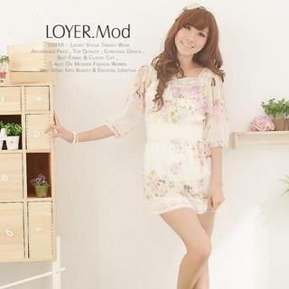 Buy LOYER.mod Lace Trim Square Neck Chiffon Dress 1022906551