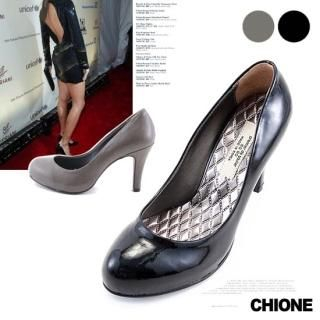 Buy Chione Platform Pumps – Heels 9cm 1021150090