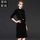 Elbow-Sleeve Double-Breasted Sheath Dress 1596