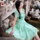 Short-Sleeve Embroidered Ruffled Dress 1596