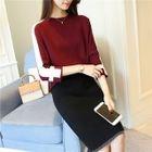 Set: Contrast-Color Knit Top + Knit Skirt 1596
