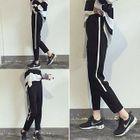 Cropped Striped Sweatpants 1596