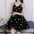 Star Print Spaghetti Strap A-Line Dress 1596