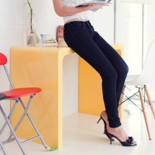 Buy MINISCANDAL Skinny Jeans 1022704528
