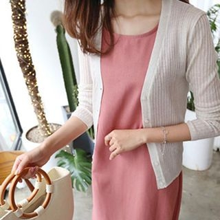 V-Neck Ribbed Cardigan 1060070157