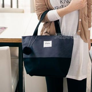 Genuine Leather Color-Block Handbag