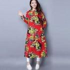 Floral Print Mandarin Collar Long Shirt 1596