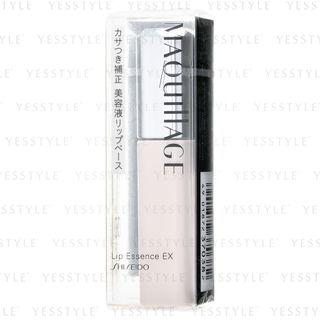 Maquillage Lip Essence EX
