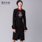 Stand Collar Embroidered Long-Sleeve Dress 1596