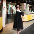 Tulle Jumper Dress 1596