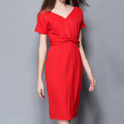 Short-Sleeve V-Neck Dress 1596