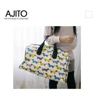 Picture of AJITO Faux-Leather Boston Bag 1022848222 (AJITO, Bags, Korea Bags, Mens Bags, Other Mens Bags)