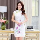 Cap-Sleeve Embroidered Cheongsam Pink - M от YesStyle.com INT