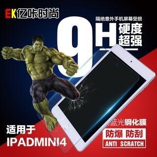 Tempered Glass Screen Protective Film - iPad Mini 4 1060756811