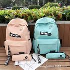 Printed Oxford Backpack with Pencil Case 1596