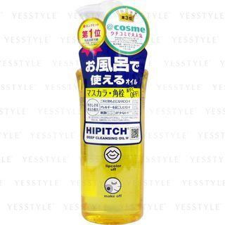 Image of Kokuryudo - Hipitch Deep Cleansing Oil 190ml