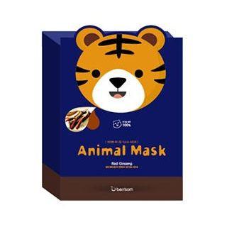 Image of Berrisom - Animal Mask Set (10pcs) Tiger 10pcs