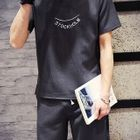 Set: Lettering T-Shirt + Shorts 1596