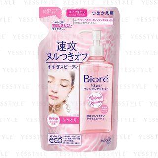 Kao - Biore Moisturizing Cleansing Liquid (Refill) 210ml 1062131195