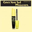 RiRe - Quick Hair Tint Mascara 1596