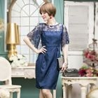 Elbow-Sleeve Lace Panel Dress 1596