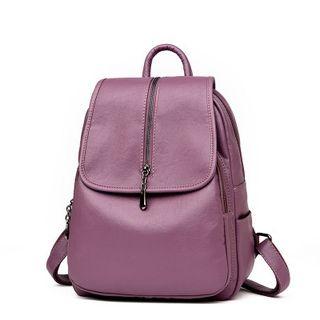 Genuine Leather Plain Backpack