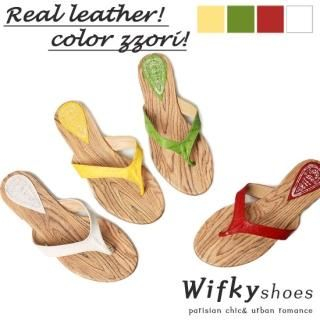 Buy Wifky Leather Flip Flops 1023005118