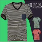 Short-Sleeve V-Neck Striped T-Shirt 1596