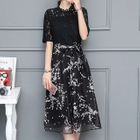 Lace Panel Short-Sleeve A-Line Midi Dress 1596