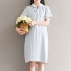 Embroidered Short Sleeve Collared Dress 1596