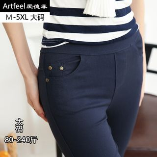 Plain Long Jeggings (Without Fleece-Lined) 1053934112