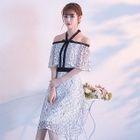 Off-Shoulder A-Line Dress 1596