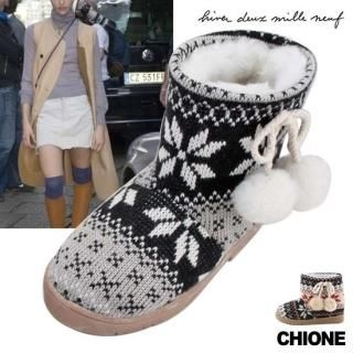 Picture of Chione Knitted Boots 1021525450 (Boots, Chione Shoes, Korea Shoes, Womens Shoes, Womens Boots)