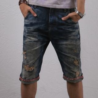 Buy ISNOM Distressed Capri Jeans 1022834085