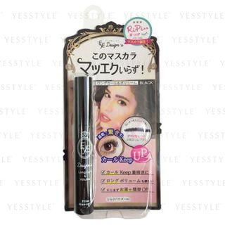 Image of ANNEX JAPAN - Eye Designs Long Curl and Volume Mascara 8g