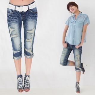 Buy Ukki Cropped Jeans 1022801614