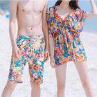 Set: Printed Top + Bikini / Beach Shorts 1596