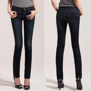 Buy Blue Is Skinny Jeans 1023032201