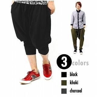 Buy Full Life Harem Sweatpants 1022978732