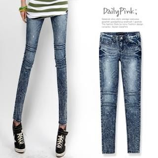Buy Daily Pink Washed Skinny Jeans 1022522832