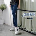 Slim-Fit Skinny Jeans 1596