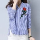 Pinstriped Blouse 1596