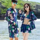 Printed Swim Shorts / Set: Patterned Bikini + Skirt + Jacket 1596