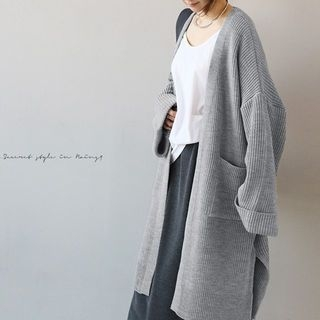 Open-Front Ribbed Long Cardigan 1057328576